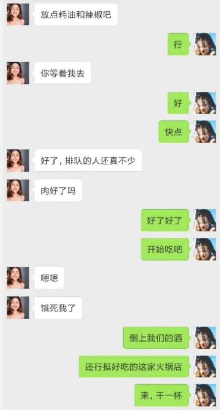 """""""<strong>用意</strong>念吃一次<strong>火锅</strong>""""<strong>对</strong>话:网友笑喷了 真会玩"""